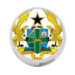 Coat of Arms of Ghana 4-Port USB Hub (Two Sides)