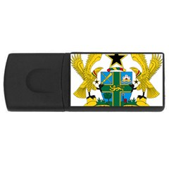 Coat of Arms of Ghana USB Flash Drive Rectangular (4 GB)