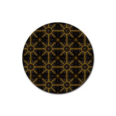 Seamless Symmetry Pattern Rubber Round Coaster (4 pack)