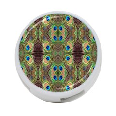 Beautiful Peacock Feathers Seamless Abstract Wallpaper Background 4 Port Usb Hub (one Side)