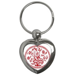 Red Vintage Floral Flowers Decorative Pattern Key Chains (Heart)