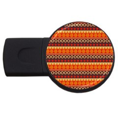 Abstract Lines Seamless Pattern USB Flash Drive Round (4 GB)