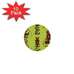 Set Of Monetary Symbols 1  Mini Buttons (10 Pack)
