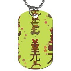 Set Of Monetary Symbols Dog Tag (one Side)