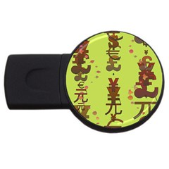 Set Of Monetary Symbols USB Flash Drive Round (1 GB)