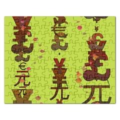 Set Of Monetary Symbols Rectangular Jigsaw Puzzl