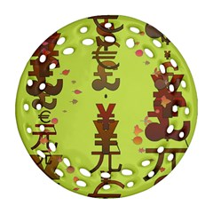 Set Of Monetary Symbols Ornament (round Filigree)