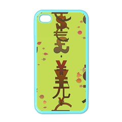 Set Of Monetary Symbols Apple Iphone 4 Case (color)