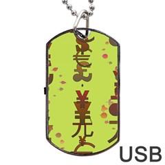 Set Of Monetary Symbols Dog Tag Usb Flash (two Sides)