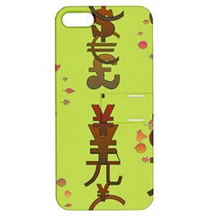 Set Of Monetary Symbols Apple Iphone 5 Hardshell Case With Stand