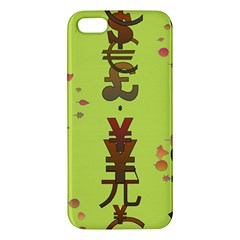 Set Of Monetary Symbols iPhone 5S/ SE Premium Hardshell Case