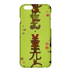 Set Of Monetary Symbols Apple Iphone 6 Plus/6s Plus Hardshell Case
