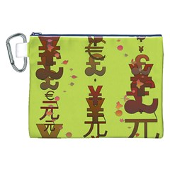 Set Of Monetary Symbols Canvas Cosmetic Bag (xxl)