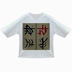 Xia Script On Gray Background Infant/toddler T Shirts
