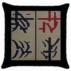 Xia Script On Gray Background Throw Pillow Case (black)
