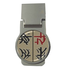 Xia Script On Gray Background Money Clips (round)