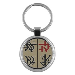 Xia Script On Gray Background Key Chains (round)
