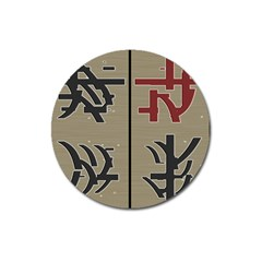 Xia Script On Gray Background Magnet 3  (round)