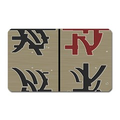 Xia Script On Gray Background Magnet (rectangular)