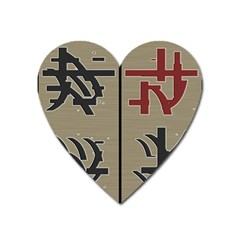 Xia Script On Gray Background Heart Magnet
