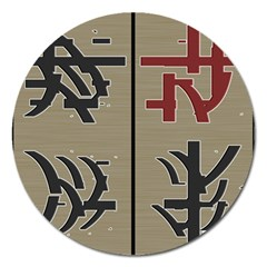 Xia Script On Gray Background Magnet 5  (round)