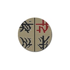 Xia Script On Gray Background Golf Ball Marker