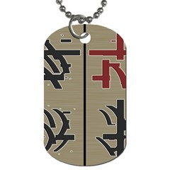 Xia Script On Gray Background Dog Tag (two Sides)