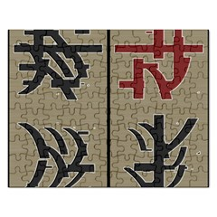 Xia Script On Gray Background Rectangular Jigsaw Puzzl