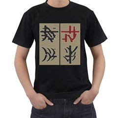 Xia Script On Gray Background Men s T Shirt (black) (two Sided)