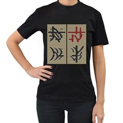 Xia Script On Gray Background Women s T Shirt (black) (two Sided)