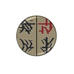 Xia Script On Gray Background Hat Clip Ball Marker (4 Pack)