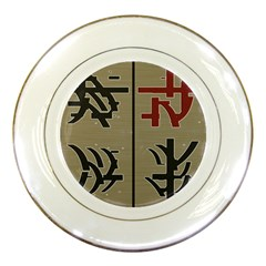 Xia Script On Gray Background Porcelain Plates