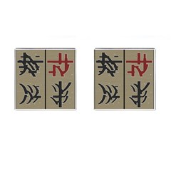 Xia Script On Gray Background Cufflinks (square)