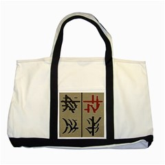 Xia Script On Gray Background Two Tone Tote Bag