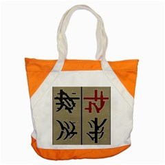 Xia Script On Gray Background Accent Tote Bag