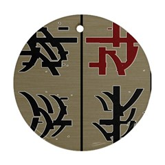 Xia Script On Gray Background Round Ornament (two Sides)