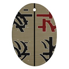 Xia Script On Gray Background Oval Ornament (two Sides)