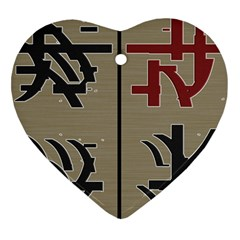 Xia Script On Gray Background Heart Ornament (two Sides)