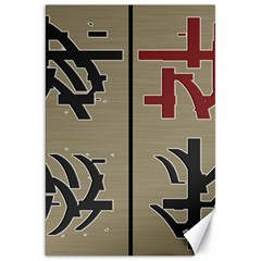 Xia Script On Gray Background Canvas 20  X 30