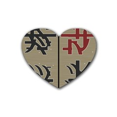 Xia Script On Gray Background Heart Coaster (4 pack)