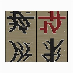 Xia Script On Gray Background Small Glasses Cloth (2 Side)