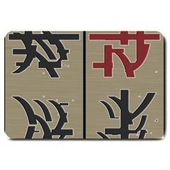 Xia Script On Gray Background Large Doormat
