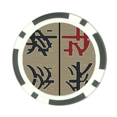Xia Script On Gray Background Poker Chip Card Guard