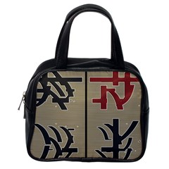 Xia Script On Gray Background Classic Handbags (one Side)