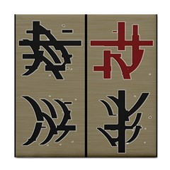 Xia Script On Gray Background Face Towel