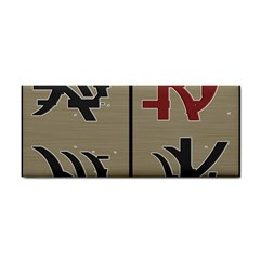 Xia Script On Gray Background Cosmetic Storage Cases