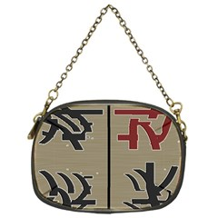 Xia Script On Gray Background Chain Purses (one Side)