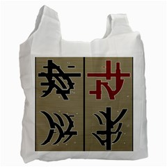 Xia Script On Gray Background Recycle Bag (two Side)