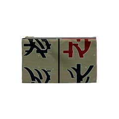 Xia Script On Gray Background Cosmetic Bag (Small)