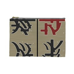 Xia Script On Gray Background Cosmetic Bag (large)